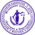 Гильдия Столичных Адвокатов