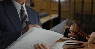 Банкротства юридических и физических лиц