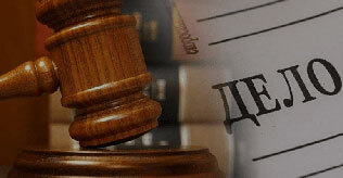 Защита в суде по уголовному делу